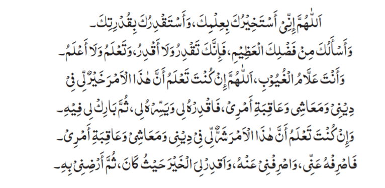 Verses of the Holy Quran-title1
